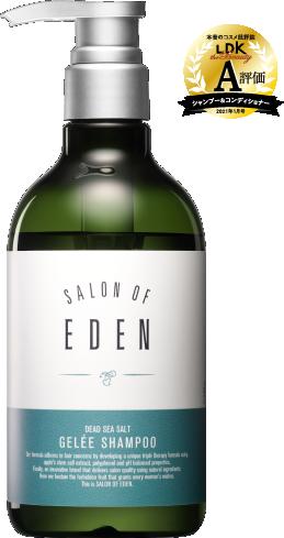 SALON OF EDEN | DEAD SEA SALT GELEE SHAMPOO